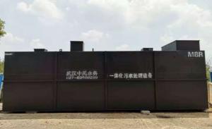 地埋式一体化污水处理设备_污水处理设备