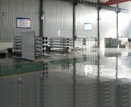 净水设备厂区车间
