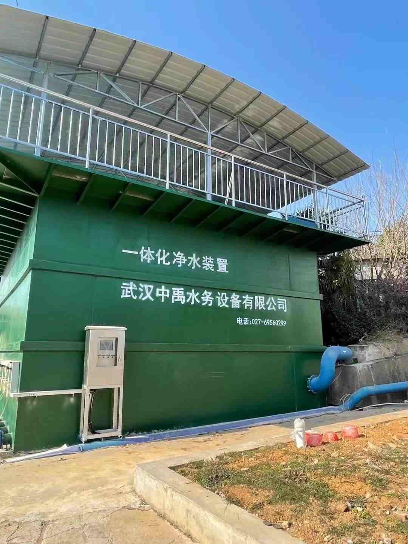 水厂一体化净水设备(自来水厂净水设备)